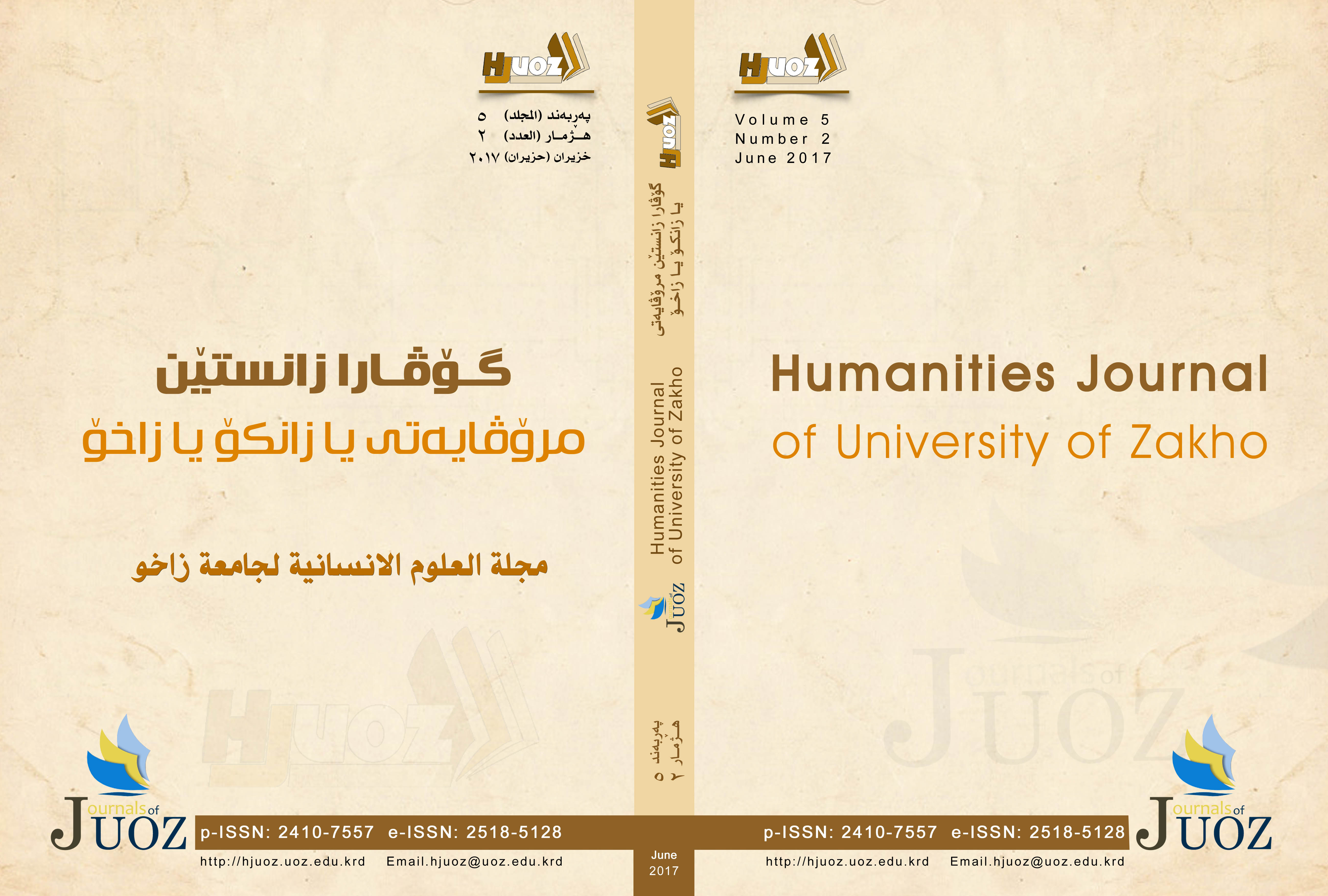Humanities Journal of University of Zakho